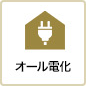 detached_house/ico15.png