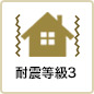 detached_house/ico33.png