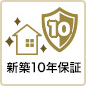 detached_house/ico47.png